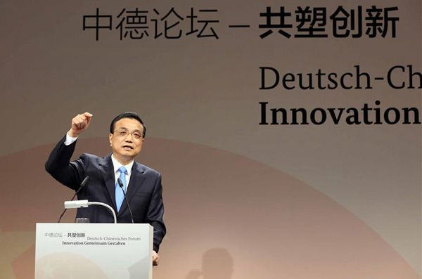 Chinese Premier Li Keqiang speaks at a bilateral forum on innovation cooperation, which is also attended by his German counterpart Angela Merkel, in Berlin, Germany, June 1, 2017. [Photo/Xinhua]