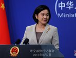 China reaffirms position on THAAD deployment