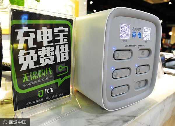 Does Power Bank Sharing Save Your Batteries China Org Cn