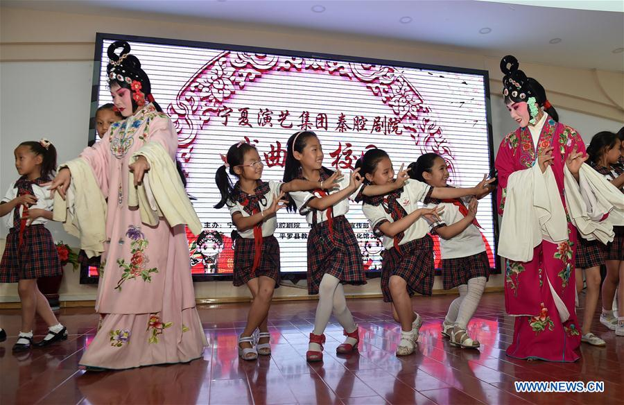 CHINA-NINGXIA-DRAMA-STUDENT (CN)