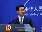 China urges India to withdraw border guards crossing boundary