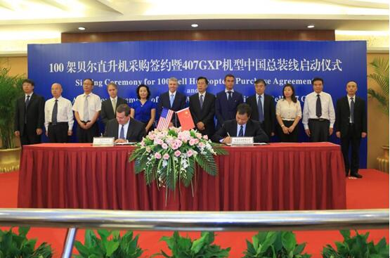 Bell and Shaanxi Helicopter Co. Ltd. (SHC), a subsidiary of Shaanxi Energy Group, signs a purchase agreement for 100 Bell 407GXP single-engine helicopters in Xi'an, northwestern China's Shaanxi Province, June 28, 2017. [Photo/sx-dj.gov.cn]