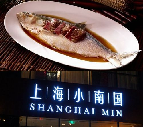 Steamed Hilsa Herring by Shanghai Min [File photo]