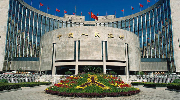 China's central bank: We'll boost ability to adjust interest rates