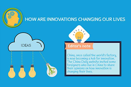 How are innovations changing our lives?