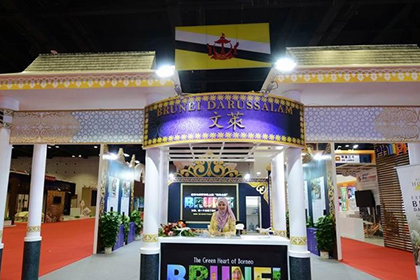 14th China-ASEAN Expo set for September