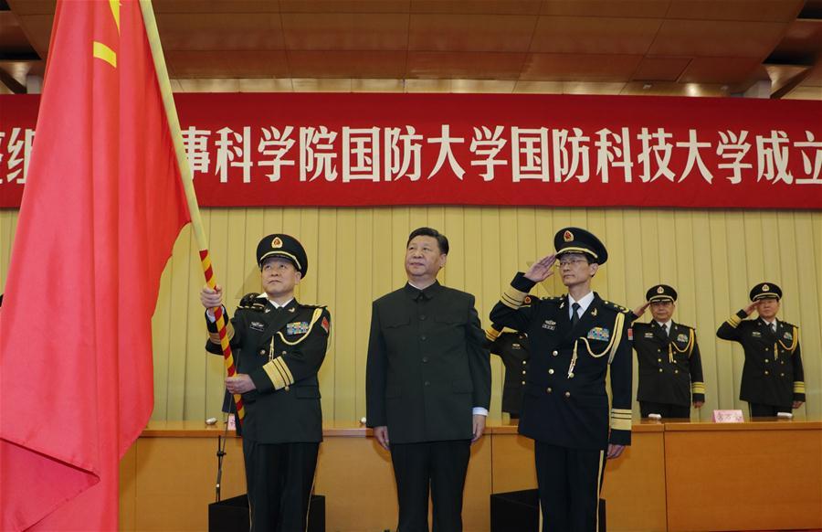 CHINA-BEIJING-XI JINPING-MILITARY RESEARCH-EDUCATIONAL INSTITUTIONS (CN)