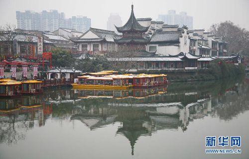 Nanjing [Xinhua]