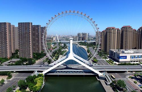Tianjin [Xinhua]