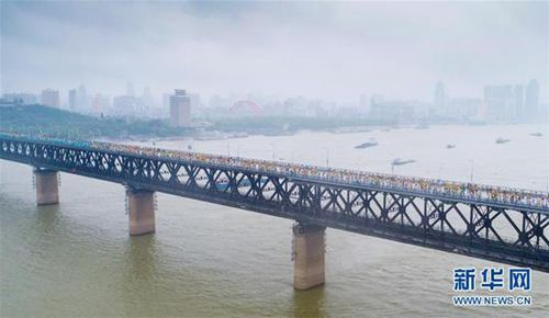 Wuhan [Xinhua]