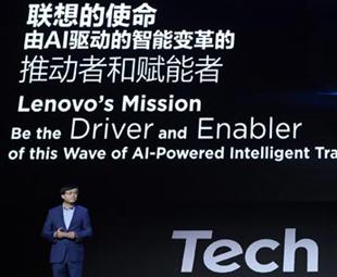 Lenovo teams up with JD to build big data platform