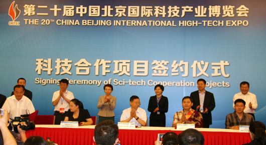 北京贸促——以创新精神服务首都开放型经济