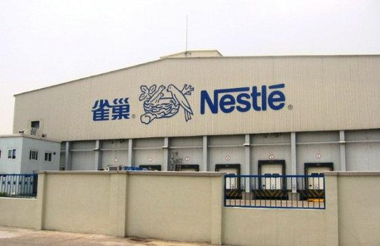 nestle company in china Nestle sa adr nestlé sa is a nutrition, health and wellness company, which engages in the manufacture, supply and production of prepared dishes and cooking aids, milk-based products.