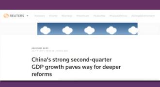 Foreign media hails China's economic data