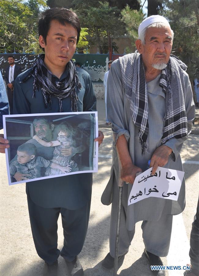 AFGHANISTAN-JAWZJAN-SHIBERGHAN-DEMONSTRATION