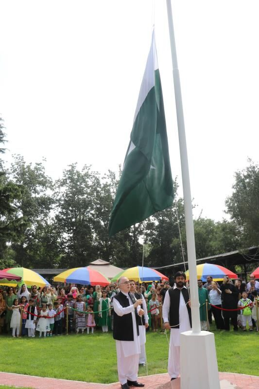 70th Independence Day of Pakistan celebrated in Beijing