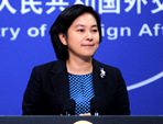 China tells ROK to stop THAAD deployment