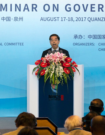 Highlights of Ma Jiantang's speech at BRICS governance seminar