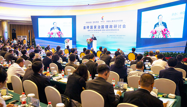 Chinese experience highlighted at BRICS seminar on governance