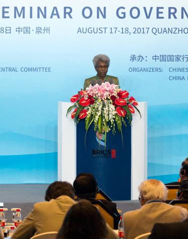 Highlights of Gennet Zewide Birru's speech at BRICS governance seminar