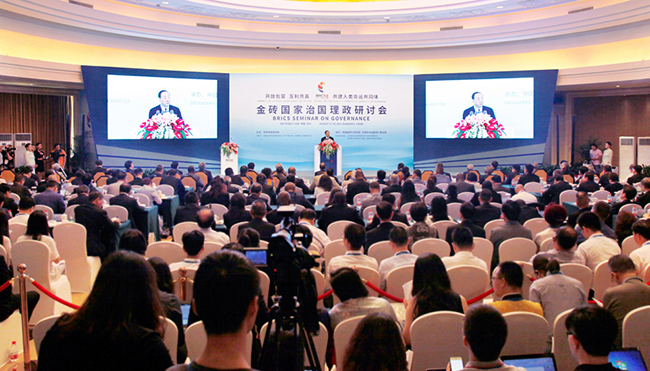 BRICS governance seminar kicks off in Quanzhou