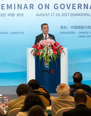 Highlights of Lin Yifu's speech at BRICS governance seminar
