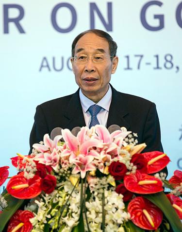 Highlights of You Quan's speech at BRICS governance seminar