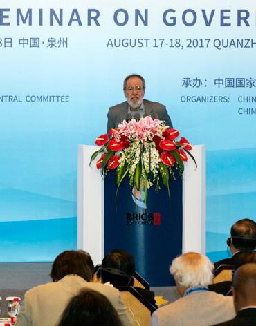 Highlights of Jorge Navarrete's speech at BRICS governance seminar