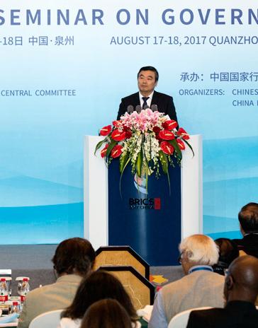 Highlights of Hu Huaibang's speech at BRICS governance seminar