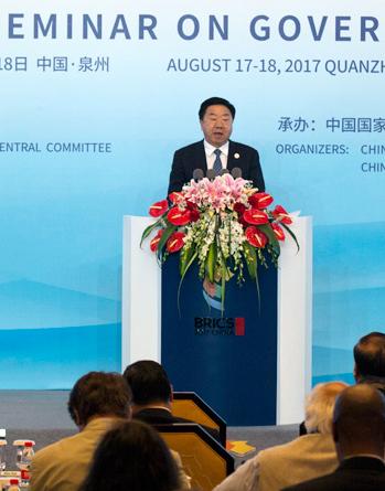 Highlights of He Yiting's speech at BRICS governance seminar