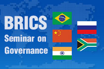 BRICS Seminar on Governance