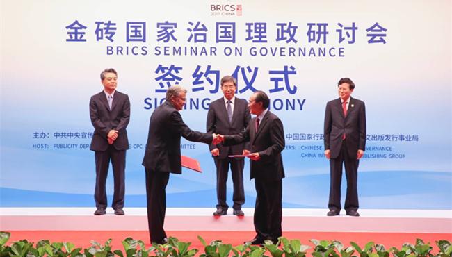 CIPG teams up with BRICS think tanks
