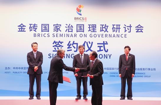 BRICS think tanks agree to enhance exchanges