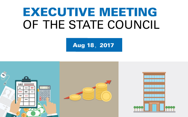Quick view: State Council executive meeting on Aug. 18