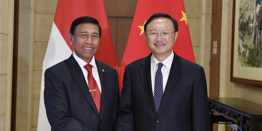 China, Indonesia to further comprehensive strategic partnership