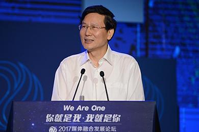 Tuo Zhen: Media integration needs new-tech support