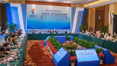 Enhancing Reform for Common Development