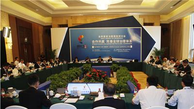 Strengthening Collaboration for Global Governance