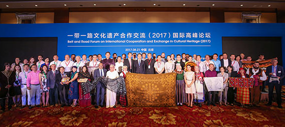 B&R forum on cultural heritage promotes cooperation