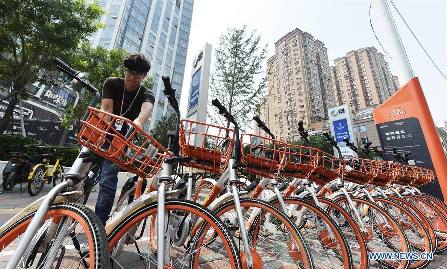 #CHINA-TIANJIN-SHARED BIKE-DISPATCHER (CN)