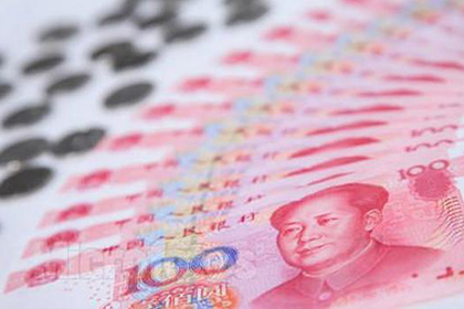 China to reveal details encouraging foreign investment