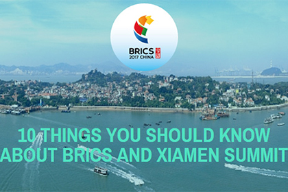 10 things you should know about BRICS and Xiamen Summit