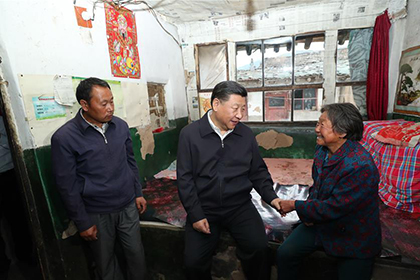 Full text of President Xi's remarks on eradicating extreme poverty made public