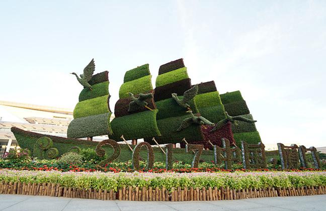 Countdown to Xiamen summit: BRICS Seminar on Governance