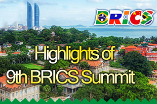 Highlights of 9th BRICS Summit