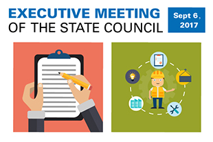 Quick view: State Council executive meeting on Sept. 6