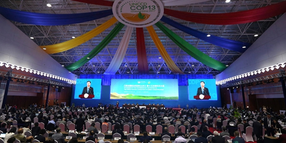 UNCCD's high-level segment held in Ordos