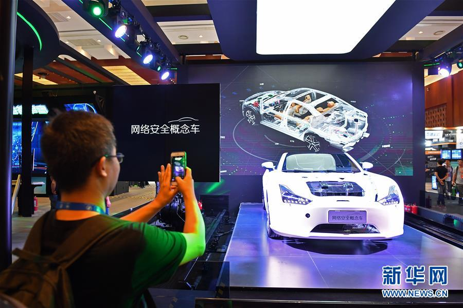 The 2017 China Internet Security Conference is held in Beijing, capital of China, Sept. 12, 2017. A visitor takes a picture of a cyber security concept car displayed at the exhibition area. (Xinhua/Li Xin)