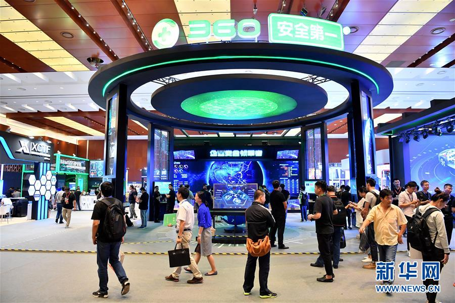 The 2017 China Internet Security Conference is held in Beijing, capital of China, Sept. 12, 2017. The exhibition area attracts lots of visitors. [Xinhua/Li Xin]