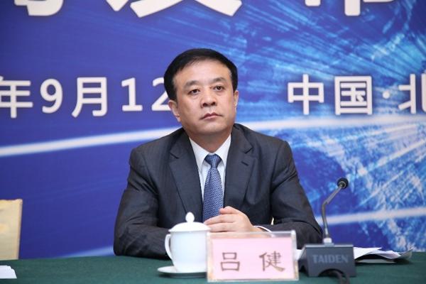 西安市委常委、常务副市长吕健致辞